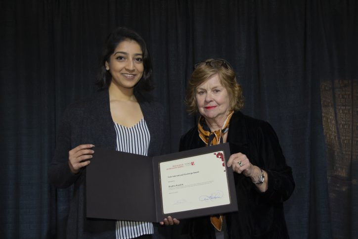 York International Exchange Award